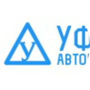 Автошкола Уфа