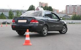 Ответственность при ДТП во время обучения вождению