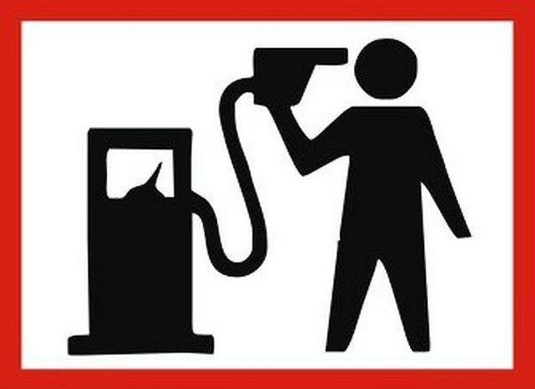 Мировые цены на бензин побили все рекорды