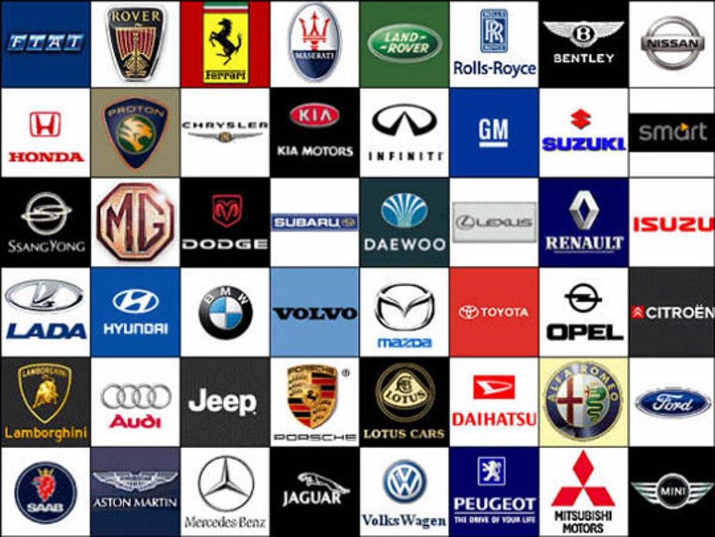 Сколько мы переплачиваем за автомобильный бренд