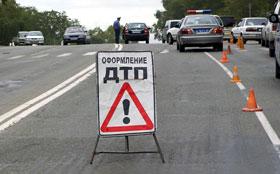 Россия потратит 100 млрд рублей на борьбу с ДТП
