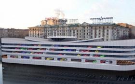 В Москве появятся плавучие парковки