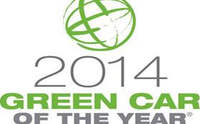 Опубликован шорт-лист самых «зеленых» машин