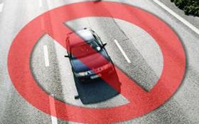 Граждан, которым запрещено садиться за руль, внесут в единую базу